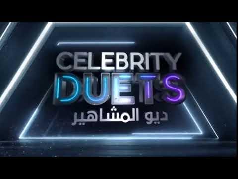 Celebrity Duets    05102017
