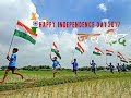 15th august a short film on patriotic children of our community release 2017 mp3