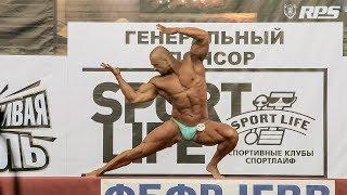 Команда RPS Nutrition - тренер чемпионов Константин Бубликов.