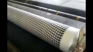 Geogrid and Geotextile Composite