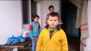 2.02. село Михайловка (ДНР). Дети Донбасса сидят в подвалах