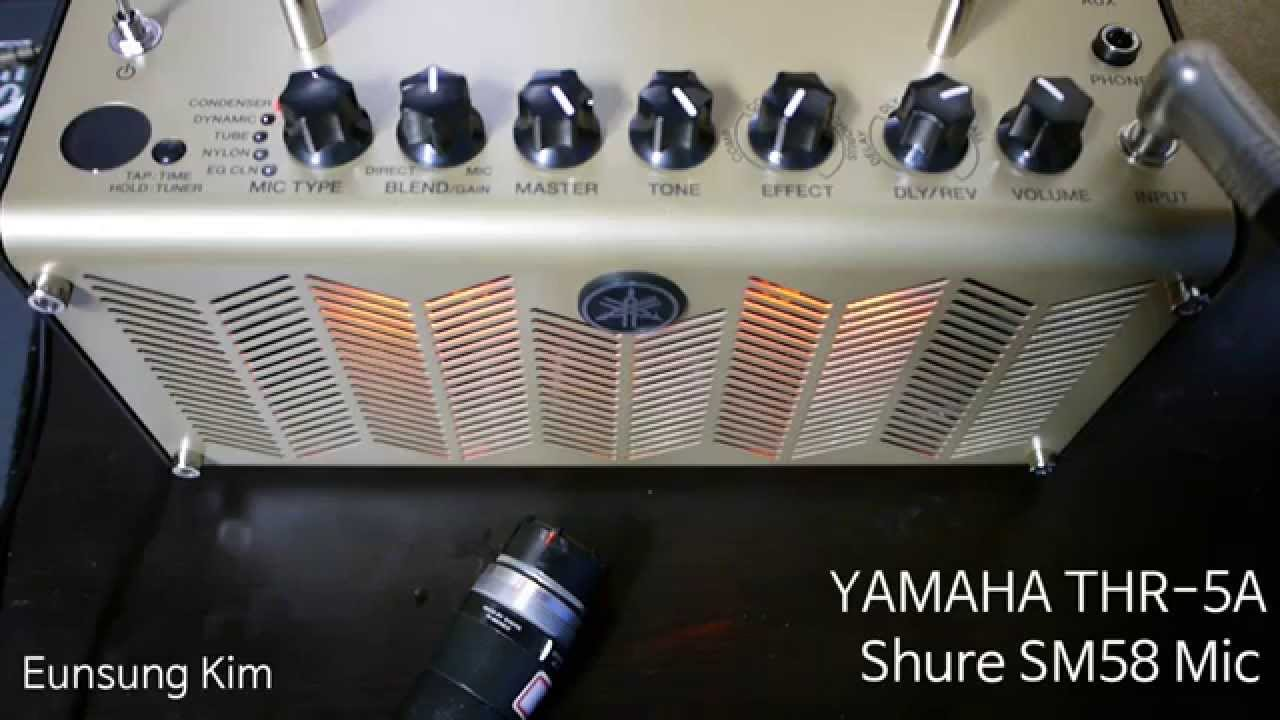 thr 5a yamaha acoustic amp sound review 5 youtube. Black Bedroom Furniture Sets. Home Design Ideas