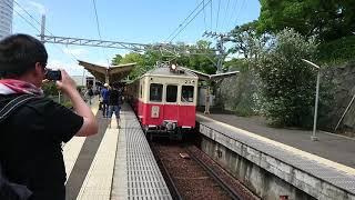 琴電レトロ電車廃車発表後初めての運行