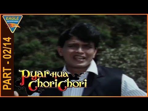 Pyar Hua Chori Chori Hindi Movie Part 02/14 || Mithun Chakraborty || Eagle Entertainment Official