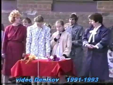 Козьмодемьянск. Начало 90х
