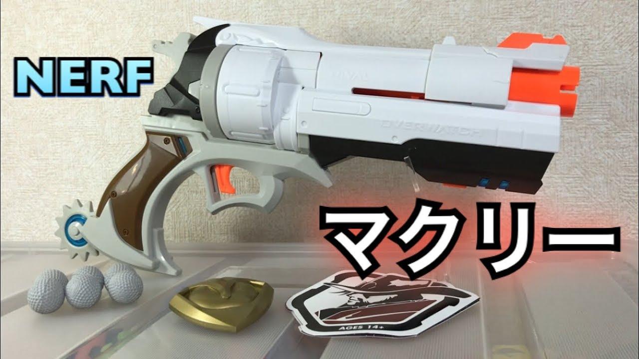 ナーフフライバル マックリーブラスター [並行輸入品] オーバーウォッチ Nerf Rival Overwatch McCree Blaster