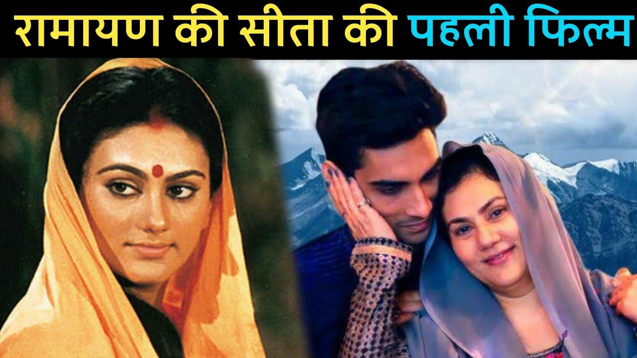 रामायण में सीता बनी दीपिका की ये फ़िल्म आपको जरूर पसंद आएगी। Rj news Hindi