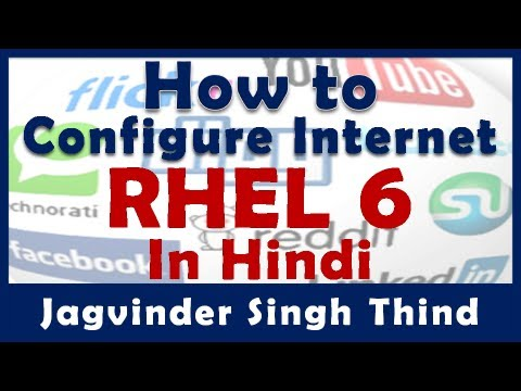 How to Configure Internet in RHEL 6