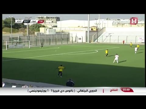 مشاهدة مباراة السعودية وبلجيكا بث مباشر اون لاين يوتبوب بدون تقطيع اليوم 27-03-2018 مباراة ودية belgium-vs-saudi-arabiabrazil