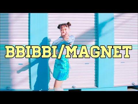 IU(아이유) / BBIBBI(삐삐) CoverDance【MAGNET】