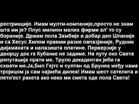 Београдски Синдикат-Дивљина (Текст)