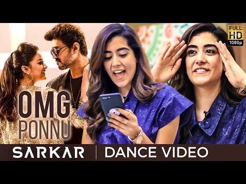 Sarkar - OMG Ponnu Dance Video | Thalapathy Vijay | Jonita Gandhi | AR. Rahman |GND 06