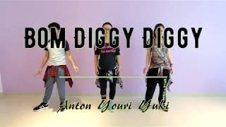 Zumba® / Bom Diggy Diggy (Knight  Jasm)  Zack Knight