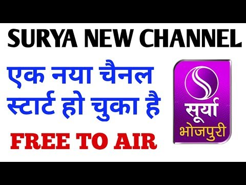ONE NEW CHANNEL START FREE 2 AIR