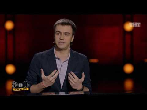 Иван Абрамов, Stand up, ОЧЕНЬ КРУТО