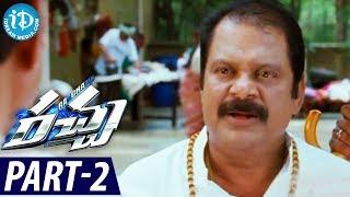 Racha movie part 2/12 - ram charan teja, tamannaah