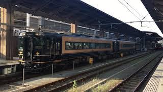 【えーれっしゃでいこう】キハ185系 特急 A列車で行こう(回送)@熊本駅