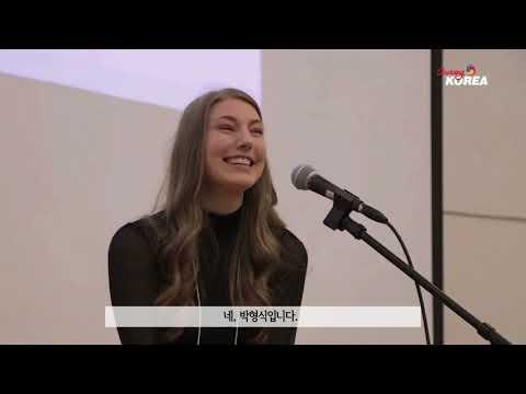 2018 Toronto Korean Speech & Quiz Contest Pt. 1