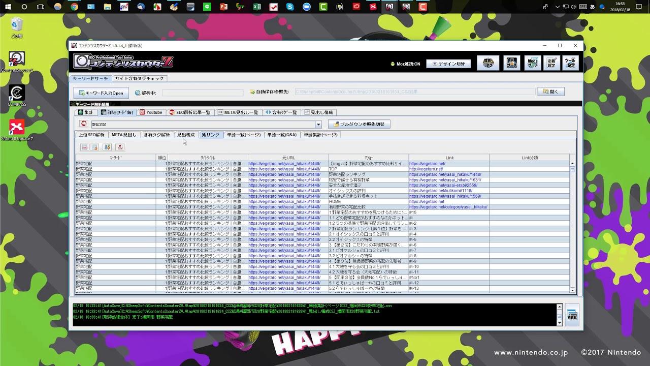コンテンツseo サイトマップの作り方 youtube