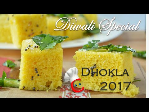 Diwali special dhokla without dahi 2017 by food creations youtube diwali special dhokla without dahi 2017 by food creations forumfinder Images