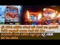 Weli Rejina Bus New Upgrades - vol 02