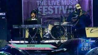 Хонх Хамтлаг (Live at Playtime Festival 2014)