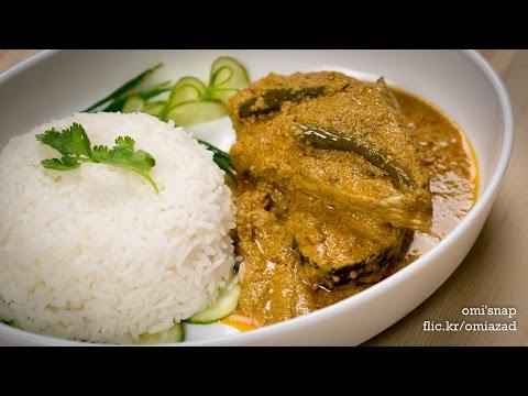 ভাপা ইলিশ | Bangladeshi Bhapa Ilish Recipe | Vapa | Elish