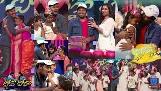 Sudigail Sudheer Birthday Special Pova Pora Latest Promo 18th May 2019 Pova Pora Show
