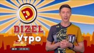 Лучший способ сжигания калорий – смех, на крайний случай секс – Dizel-Утро