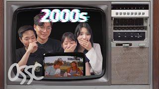 Korean Millennials React To American Wild TV Shows In 2000s | ????????????????