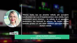 ReTV Ziņas 19.00 (08.02.2021)