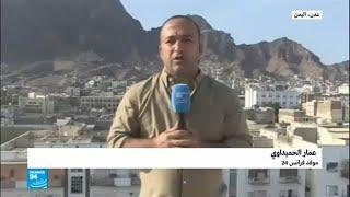 وساطة سعودية بين المجلس الانتقالي الجنوبي والحكومة اليمنية