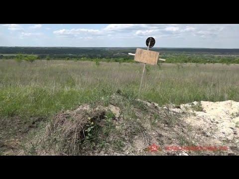 Эксгумация солдат ВСУ,