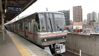 【名鉄3300系旧塗装】普通尾張旭行き 3306F 乗降促進メロディ 大曽根発車シーン