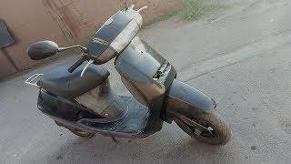 HONDA Lead - жөндеу! Немесе күтуге сатып алу БУ скутер???