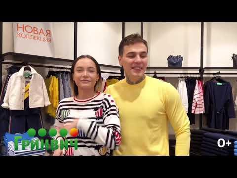 Новая коллекция одежды Benetton