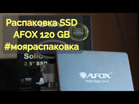 """AFOX 120GB 2.5"""" SATAIII TLC (AFSN8T3BN120G/SD250-120GN)"""
