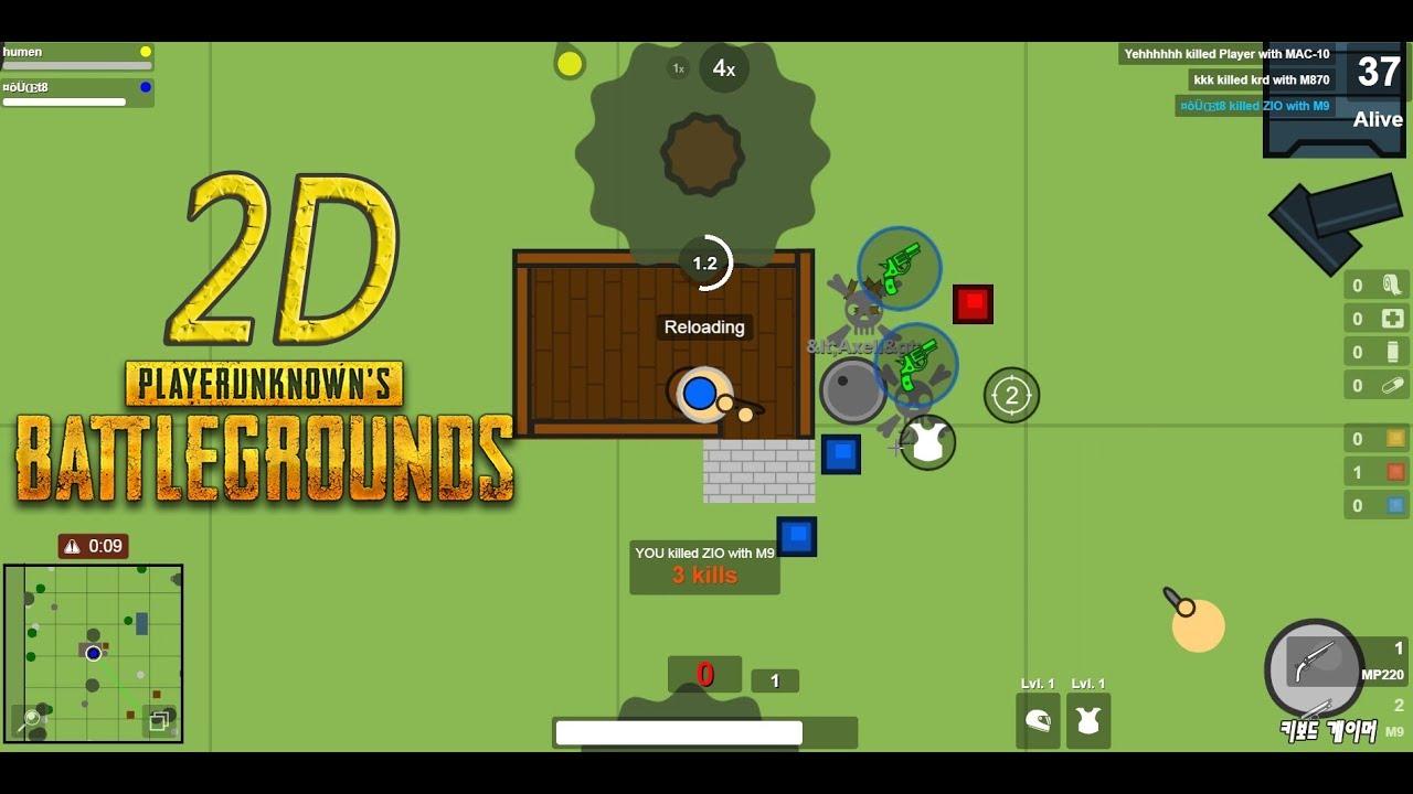 2D 배틀그라운드 surviv io (2D Battle Royale)