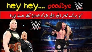 brock lesnar talks about