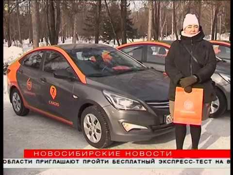 Сам себе таксист: «Делимобиль» добрался до Новосибирска