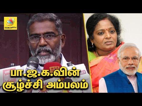 பா.ஜ.க.வின் வஞ்ச திட்டத்தை அம்பலபடுத்தும் உதயகுமார் | Modi Govt Tricky plans : S P UdayakumarSpeech