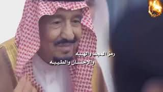 راية بلادي - كلمات : عناد الشيباني ، آداء : عبدالعزيز العليوي