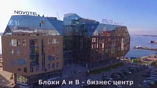 МФК DELTA и Novotel-Архангельск. Аэросъемка хода строительства, октябрь 2017