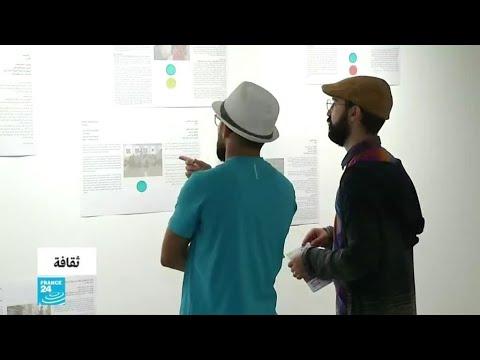 مهرجان -فن الأماكن العامة- في الأردن، مساحة لنقل نبض المجتمع  - نشر قبل 4 ساعة