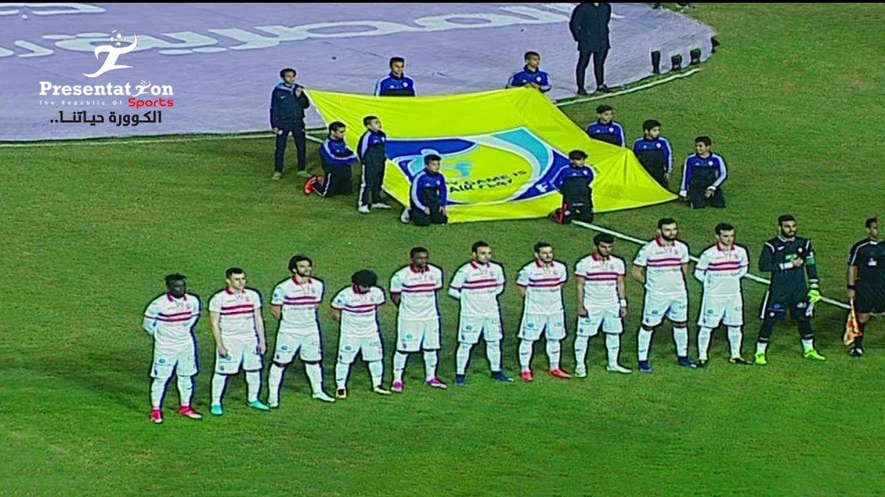 أهداف مباراة الزمالك 2 1 طنطا الجولة الـ 22 الدوري المصري