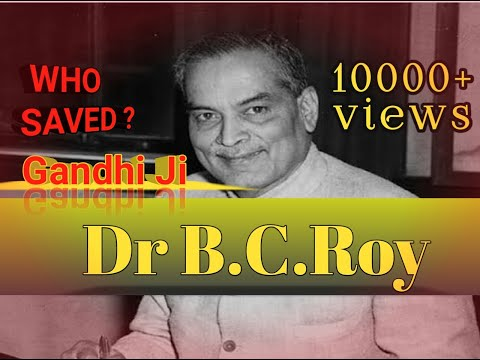 Watch this before u celebrate Doctors' Day  (Dr B.C. Roy ), a film by Dr Shantanu Patanwar Mp3