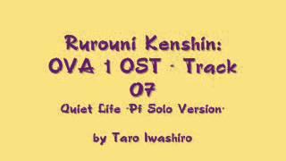 Samurai X / Rurouni Kenshin: OVA 1 OST - Track 07