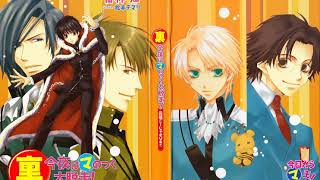 Drama CD 07 - The other side of Tonight is the Great Ma!Escape! N...