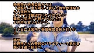 チャンネル登録: 主演映画『キセキの葉書』(ジャッキー・ウー監督、8...