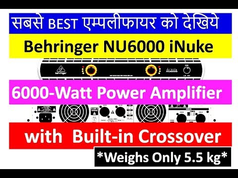behringer-nu6000-inuke-6000-watt-power-amplifier-review